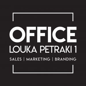 Office Louka Petraki 1